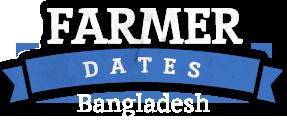 Farmer Dates Bangladesh
