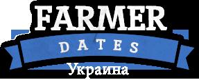 Farmer Dates Украина
