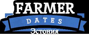 Farmer Dates Эстония