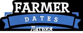 Farmer Dates Латвия