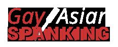 Gay Asian Spanking